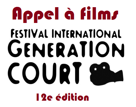 LOGO FORMAT CARRE - APPEL A CAND 2017
