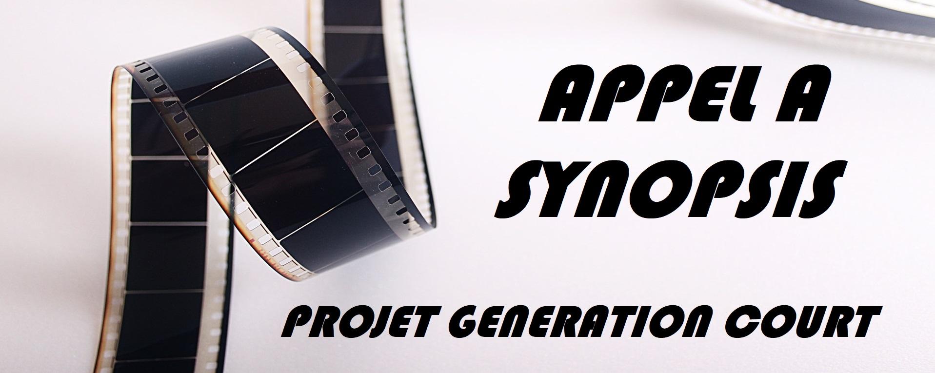 cinema-cinematography-curve-65128 (1)